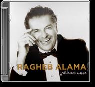 Ragheb Alama - Habib Dehkati