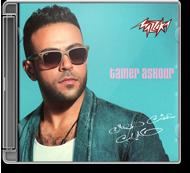 Tamer Ashour - 3esht Ma3ak 7ekayat