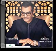 Rabeh Saqer - Awjeh Al Maani