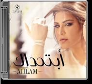 Ahlam - Abthadak