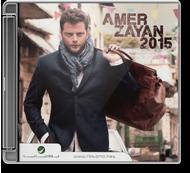 Amer Zayan - 2015