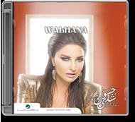 Shaza Hassoun - Walhanah
