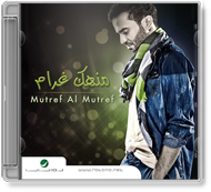 Mutref Al Mutref - Monhak Gharam