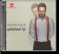 Nader Nour - Leya Mo3amlety