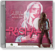 Rasha - The Days Are Coming (Gaya Al Ayam)