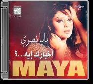 Maya Nasri - Akhbarak Eyh