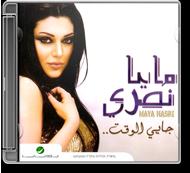 Maya Nasri - Jayi El Waqt