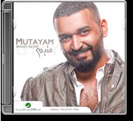 Waleed Sultan - Mutayam