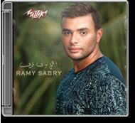 Ramy Sabry - Agmal Layaili