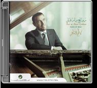 Kadim Al Saher - Best of Nizar Qabbani