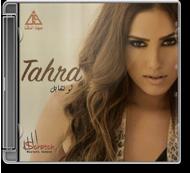 Tahra - Law Net2abel