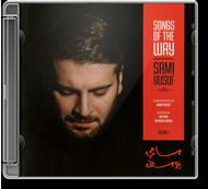 Sami Yusuf - Songs of The Way (Volume 1)