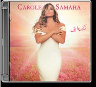 Carole Samaha - Zekrayati