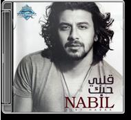 Nabil - Alby Habak