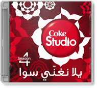 Various Artists - Coke Studio Season 4