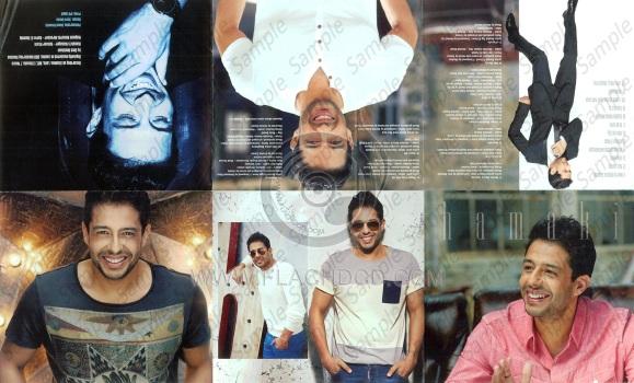 Mohamed Hamaki - Mn Alby Baghany - HD CD Cover