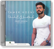 Tamer Hosny - Omry Ebtada