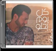 Ehab Tawfik - Kol Youm Yehlaw