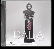 Dalia - Min El Akher