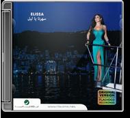 Elissa - Saharna Ya Leil