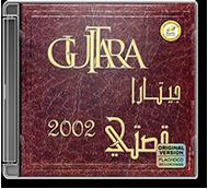 Guitara - Guitara 2002 (Qissati)