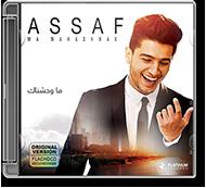 Mohammed Assaf - Ma Wahashnak