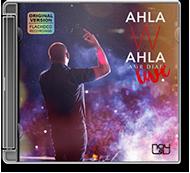 Amr Diab - Ahla W Ahla (Live)
