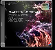 Hassan El Shafei - Mafeesh Mostaheel