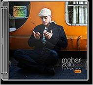Maher Zain - Thank You Allah (Karaoke Version)