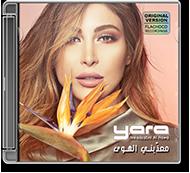 Yara - Meaazabni Al Hawa