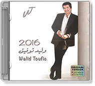 Walid Toufic - WT 2016
