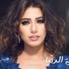 Haidy Moussa