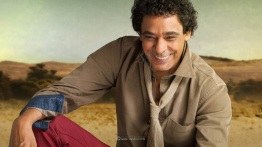 Mohamed Mounir
