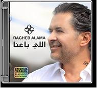 Ragheb Alama - Elli Baana