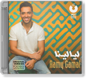 Ramy Gamal Layalina 2018