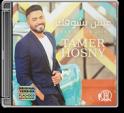 Tamer Hosny Eish Besho'ak 2018