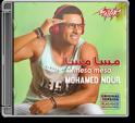 Mohamed Nour Mesa Mesa 2018