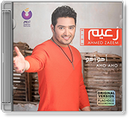 Ahmed Zaeem - Aho Aho