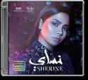 Sherine Abdul Wahab Nassay 2018