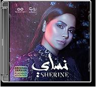 Sherine Abdul Wahab - Nassay