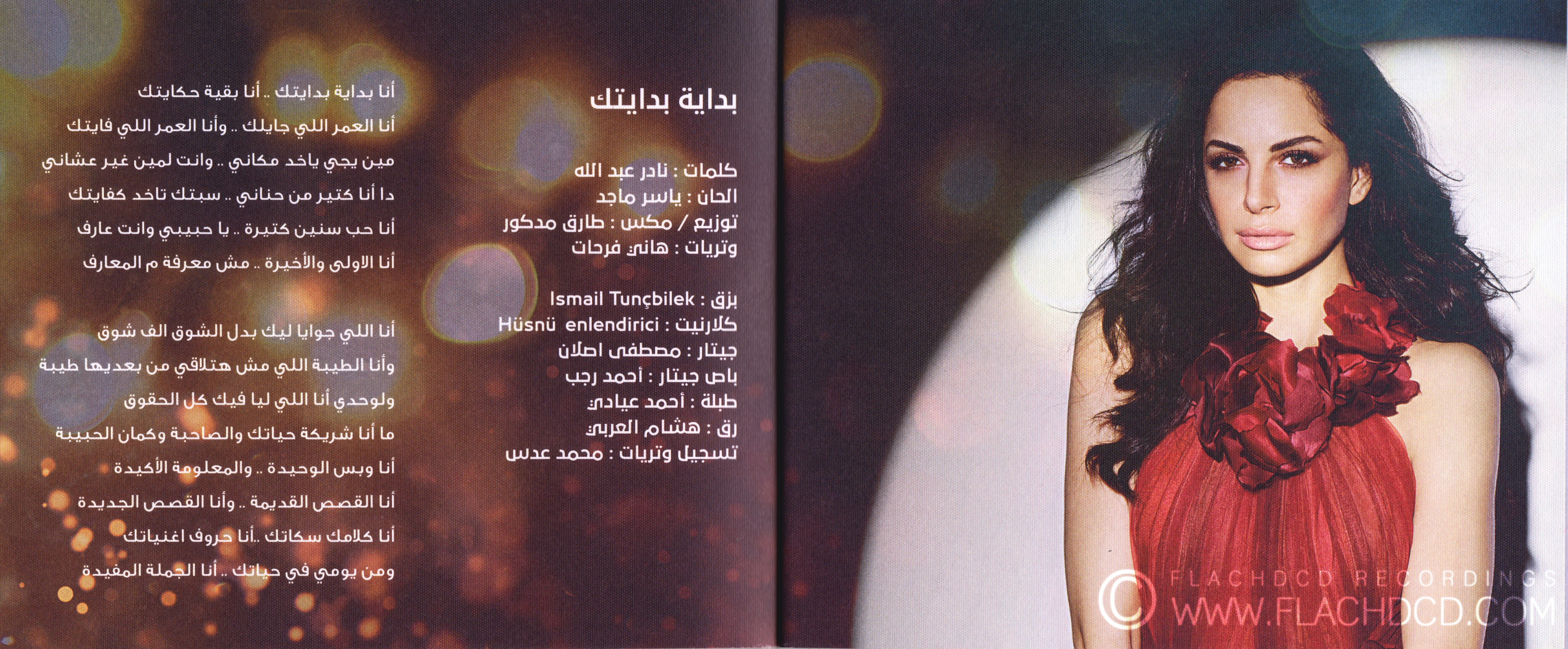 HAMAKI TÉLÉCHARGER 2011 ALBUM