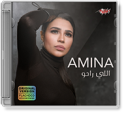 Amina Elly Raho 2019