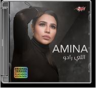 Amina - Elly Raho