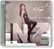 Nawal El Zoghbi - Keda Bye