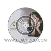 Original CD Amal Maher Asl El Ehsas