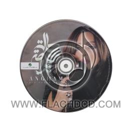 Original CD Angham Hala Khasa Gedan