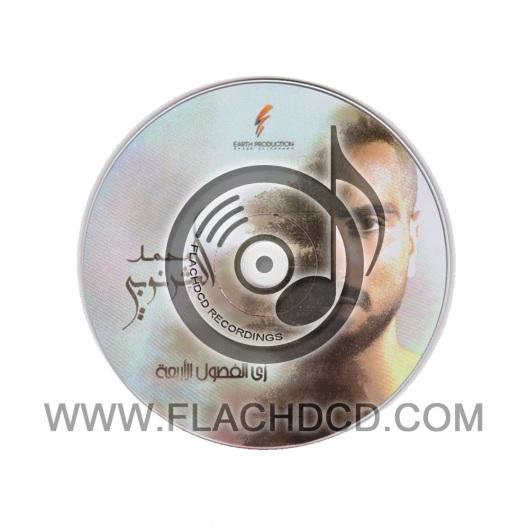 Original CD Mohamed El Sharnouby Zay El Fesoul El Arbaa