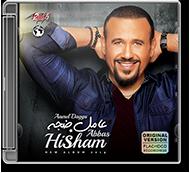 Hisham Abbas Aamel Dagga 2019