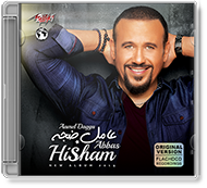 Hisham Abbas - Aamel Dagga