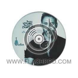 Original CD Amr Mostafa – Leiebt Maa'a El Assad